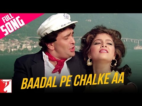 Baadal Pe Chalke Aa  Vijay