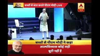 FULL SPEECH: PM Narendra Modi says, self confidence comes by challenging oneself and worki