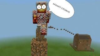 МАЙНКРАФТЕРЫ ПРОФИ КОПИК И ЕГОР НЕ МОГУТ ПРОЙТИ КАРТУ ОТ НУБА!!! | Minecraft