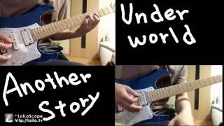 AnotherStoryのUnderworld弾いてみた