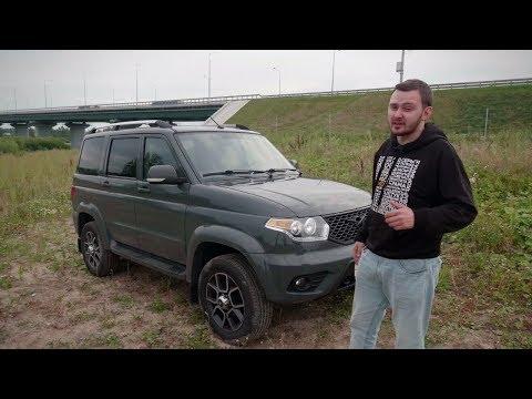 Фото к видео: Обзор УАЗ Патриот с АКПП + 7 основных отличий