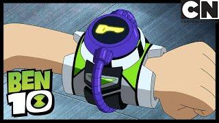 Ben 10 | The Omnitrix is Locked | The Bentathlon | Cartoon Network