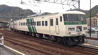 特急踊り子号が修善寺駅から東京駅に向けて出発
