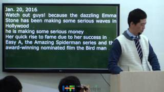 8 Things You Didnt Know About Emma Stone 특강