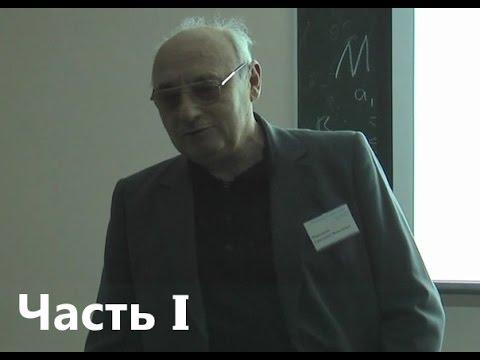 верешков григорий моисеевич книги
