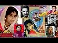 LATA JI-Film-BADI BAHU-{1951}~Sitaro Chaand Se Kehdo Bus Itni Baat-[Tribute To Great ANIL BISWAS]