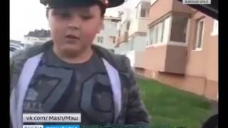 Школьник в фуражке штрафует водителей