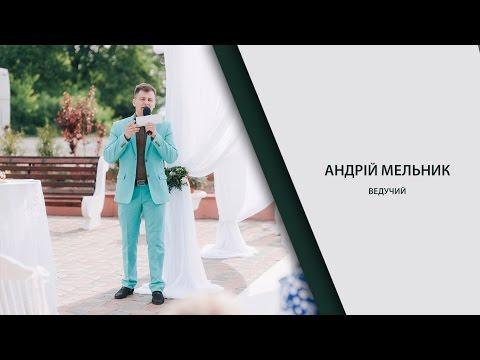 Андрій Мельник, відео 4