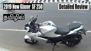 2019 New Gixxer SF 250 Review in Tamil | Performance and Handling | Tamil | B4Choose