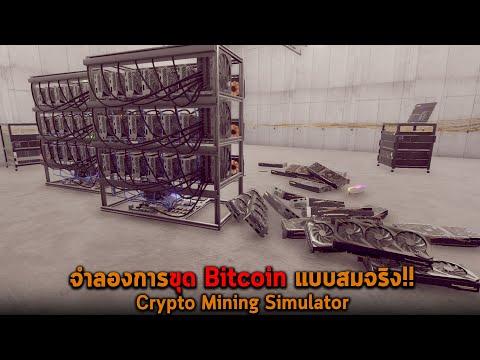 Deep web bitcoin bányászat