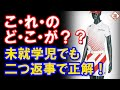 【韓国が特有の発作】日本代表ユニホームに旭日旗批判! 韓国メディアが一斉報道