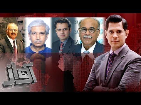 World 11 Pakistan Mein | Awaz | SAMAA TV | 24 Aug 2017