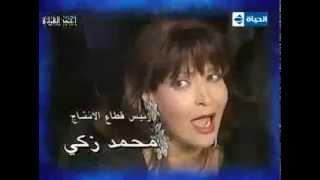 تتر مسلسل اماكن فى القلب غناء احمد ابراهيم HD - YouTube.FLV تحميل MP3