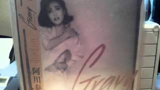 Yasuko Agawa L A Night Music