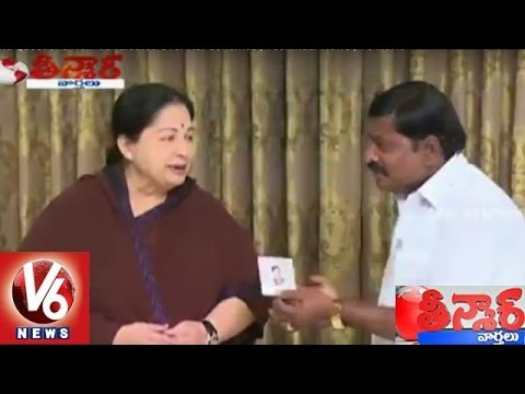 Jayalalitha-Questions-New-Candidates-Over-Her-Schemes-Teenmaar-News-V6-News-08-03-2016