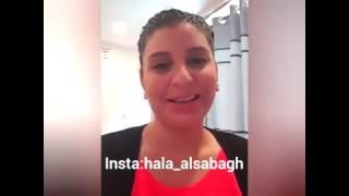 إهداء من المغنية هاله الصباغ للفنان طارق العربي طرقان