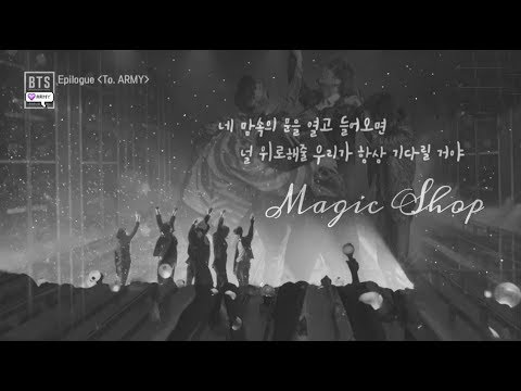 BTS「FMV」- MAGIC SHOP [ARMY VERSION]