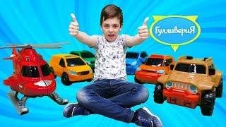 Трансформеры. Гулливерия: видео для детей — тоботы. Мини Гига 7