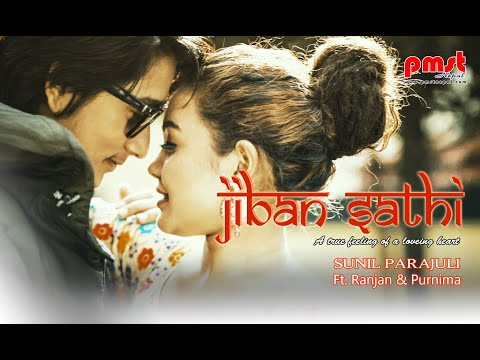 Jiban Sathi - Sunil Parajuli Ft. Ranjan & Purnima (Official Music Video)