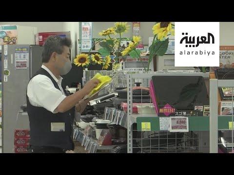 العرب اليوم - شاهد: شركة يابانية تبقي موظفيها لعمر 80 عامًا