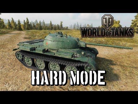 World of Tanks - Hard Mode