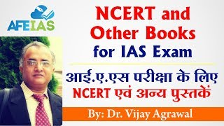 NCERT and suggested Books for IAS exam | Dr. Vijay Agrawal | AFEIAS | UPSC | Civil Services