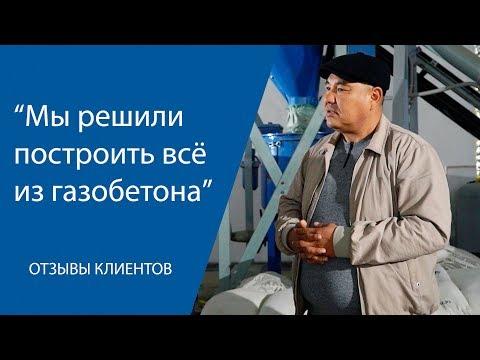 Адилбай, Узбекистан. г.Нукус