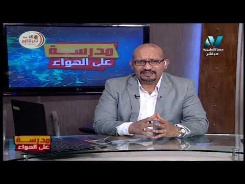 علوم لغات 2 إعدادي حلقة 7 ( Main Groups in modern periodic table ) أ محمد محمود 16-10-2019