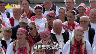 教宗方濟各邀請為中國天主教徒祈禱