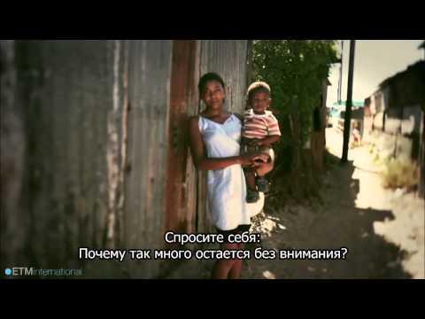 Сами Юсуф - В каждой слезинке (с рус. переводом)