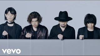 クリープハイプ-「イト」MUSICVIDEO映画「帝一の國」主題歌