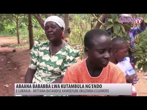 E Mityana batandise okusonda ensimbi okwezimbira essomero