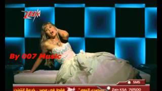 تحميل اغاني مجانا دانيا يوسف - الليله اشوفك By 007 Music