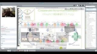Новая презентация Sova (ПК Сова, PK SOVA, холистинг)
