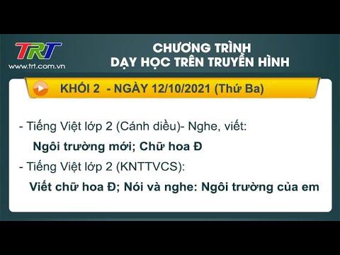 Lớp 2: Tiếng Việt (2 tiết). - Dạy học trên truyền hình TRT ngày 12/10/2021