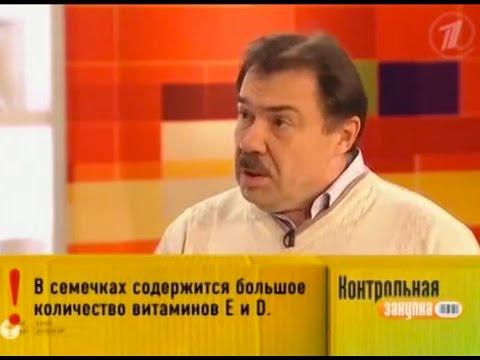 Екатерина федорова похудение