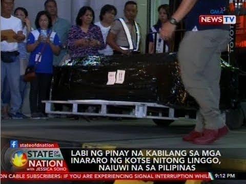 [GMA]  SONA: Labi ng Pinay na kabilang sa mga inararo ng kotse nitong linggo, naiuwi na sa Pilipinas