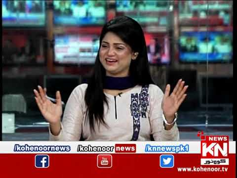 Kohenoor@9 12 September 2019 | Kohenoor News Pakistan