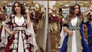 Bindallı Kaftan Koleksiyon ⭐ Turkish CaftanDresses  💖2020  القفطان العثماني فساتين الزفاف 🇹🇷