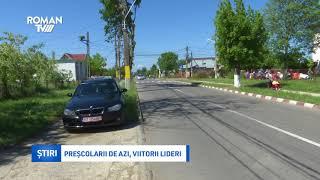 """Grădina visurilor noastre! Liceul Tehnologic """"Vasile Sav"""" – Școala Gimnazială """"CAROL I"""", Roman, Jud."""