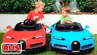 Влад и Никита весело играют с детскими машинками | Подборка видео для детей