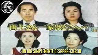 LA PERTURBADORA DESAPARICIÓN DE UNA FAMILIA JAPONESA | La desaparición de los Yamagami