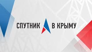 """Работа СМИ в эпоху """"фейков"""""""
