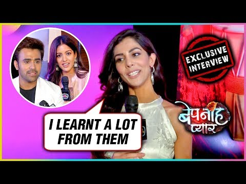 Devika Singh Reacts On Her Debut Show Bepanah Pyaa