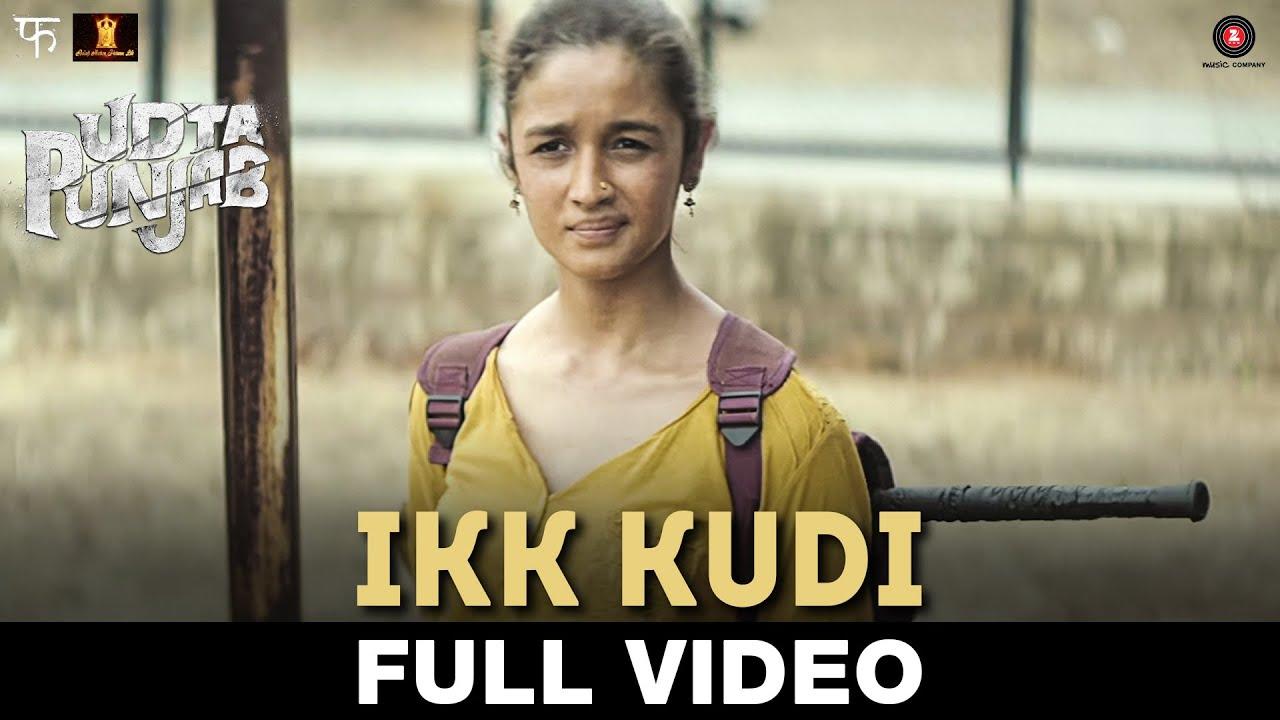 Ik Kudi Lyrics Meaning Hindi English Translation