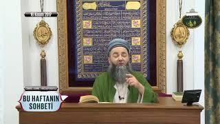 Allâh-u Teâlâ'nın Varlığının Delili; Bizim Varlığımızdır!