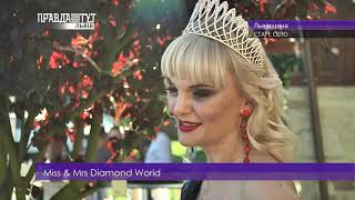 Lviv Art Miss & Mrs Diamond World