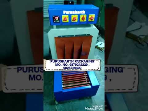 5 LTR N 15 LTR OIL JAR SHRINK TUNNEL   CAN PACKING    OIL  TIN HEAVY DUTY SHRINK WRAPPING MACHINE