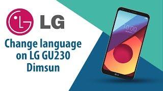 How to change language on LG Dimsun GU230?