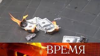США объявили о введении очередного пакета антироссийских санкций.